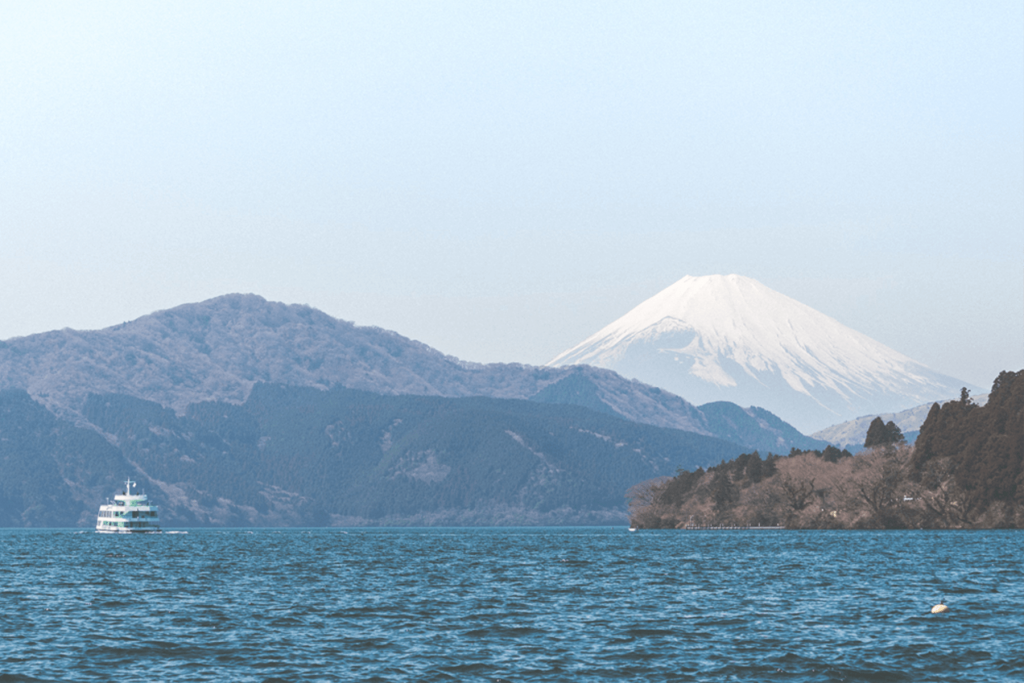 Japan-Reisgids